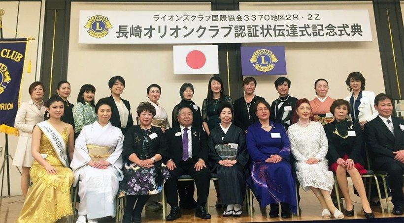 長崎オリオンクラブ認証状伝達式記念式典・記念写真